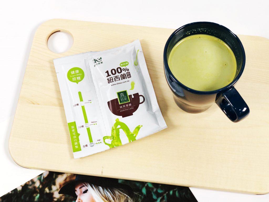 歐可茶葉真奶茶抹茶拿鐵