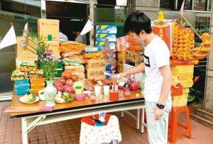 中元節普渡來了,中元節供品 (三牲四果) 與祭拜地點準備注意事項懶人包
