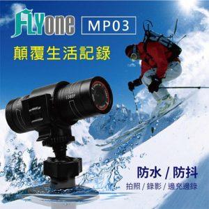 FLYone MP03 機車用行車記錄器