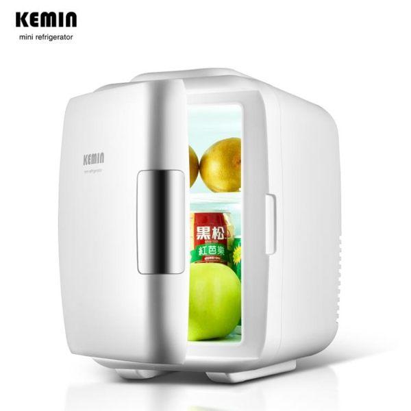 KEMIN小冰箱