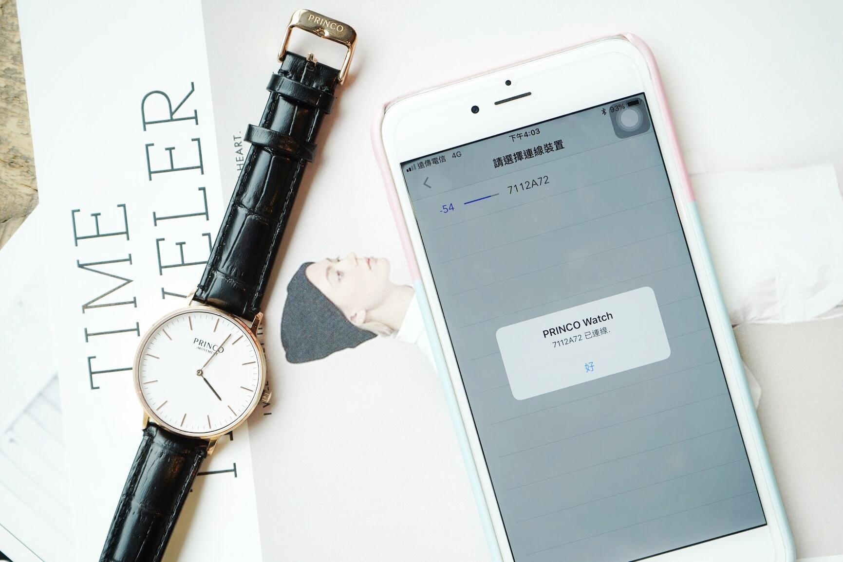 princo watch手錶喚醒方式