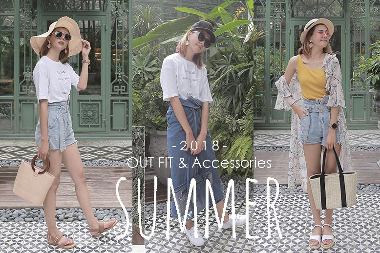 【夏日配件特輯!】夏天鞋子包包穿搭術,有了這些單品直接滿分給你!