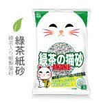 紙砂綠茶味