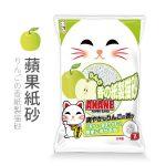 紙砂蘋果口味