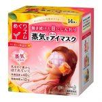 柚香花王蒸氣眼罩