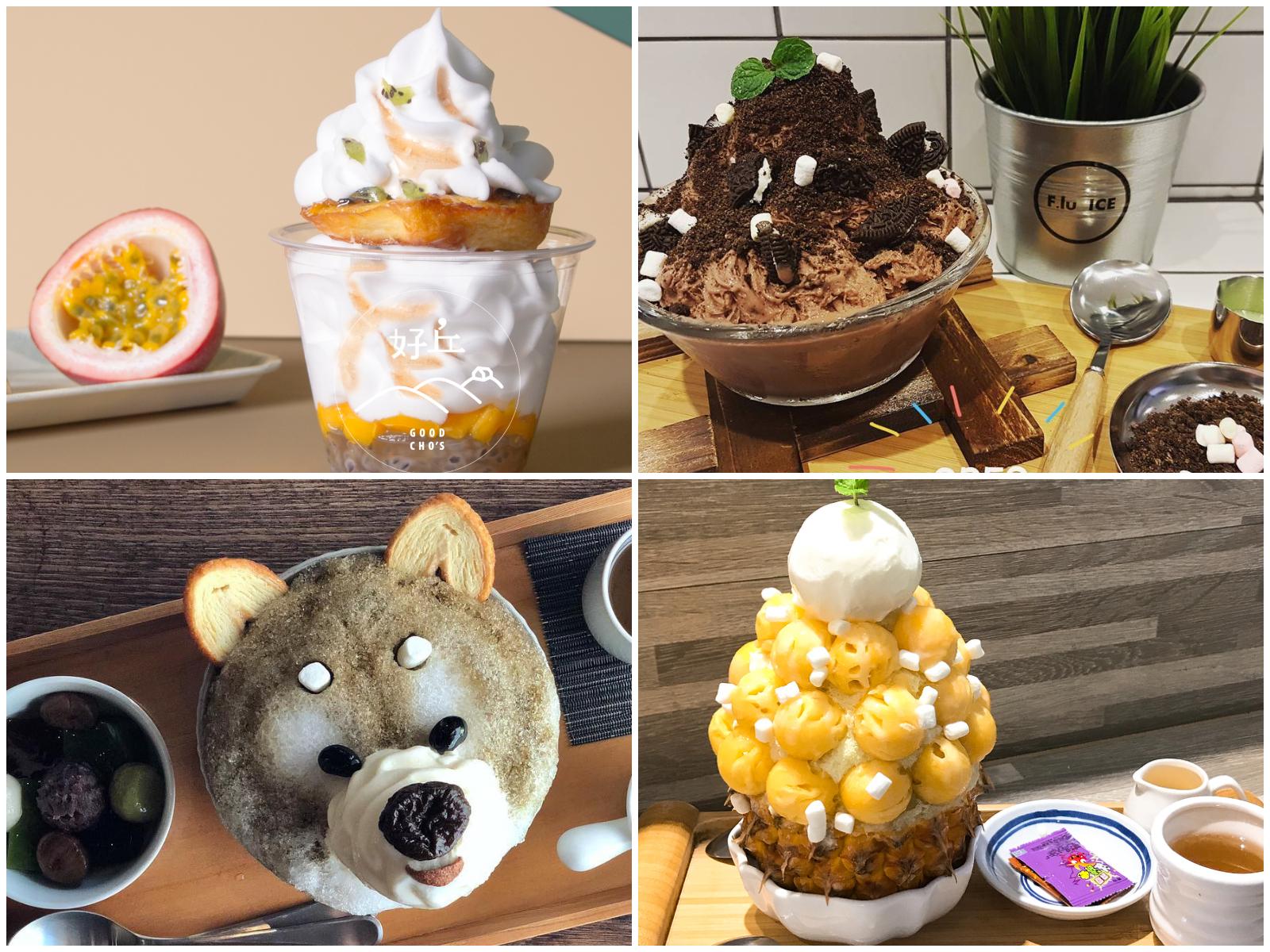 全台冰店推薦!夏天這 12 間特色冰店、古早味冰不容錯過!