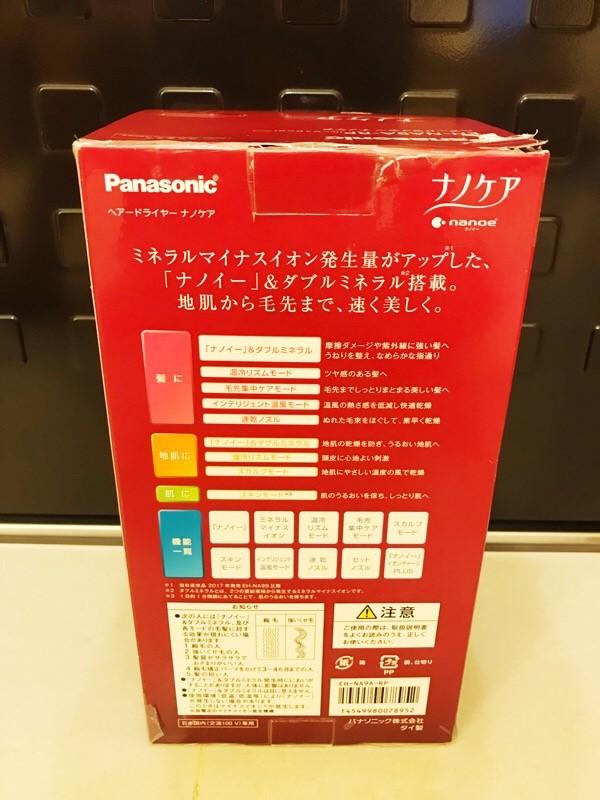 日本吹風機推薦