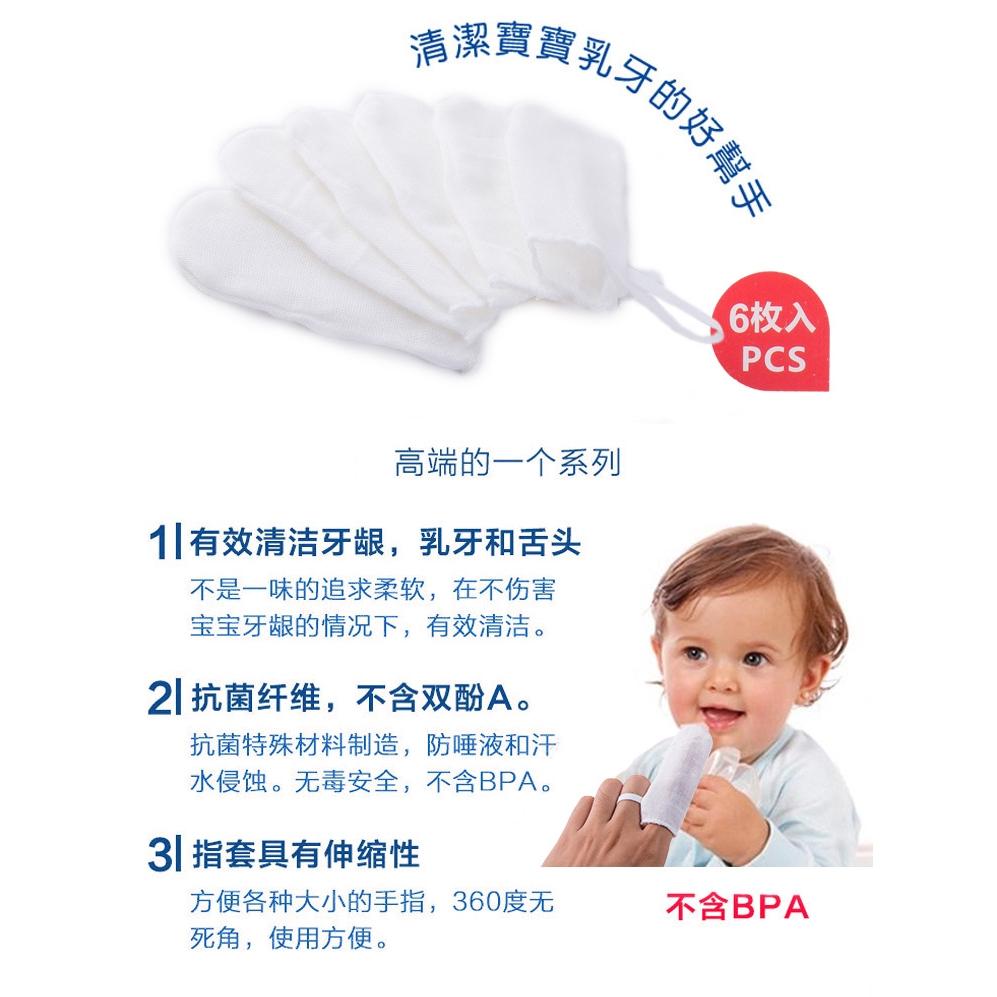 寶寶口腔紗布