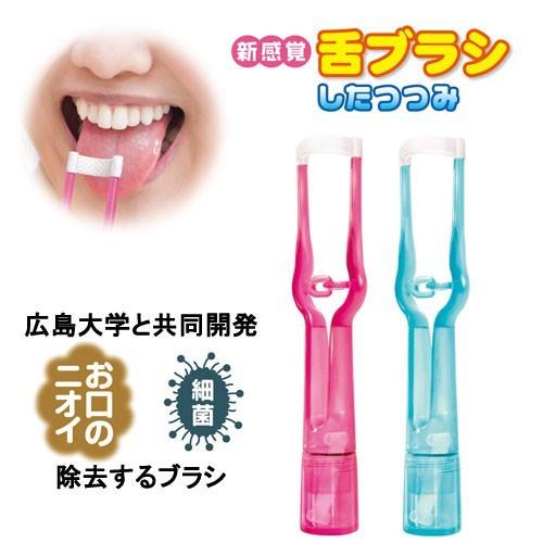 日本舌苔刷