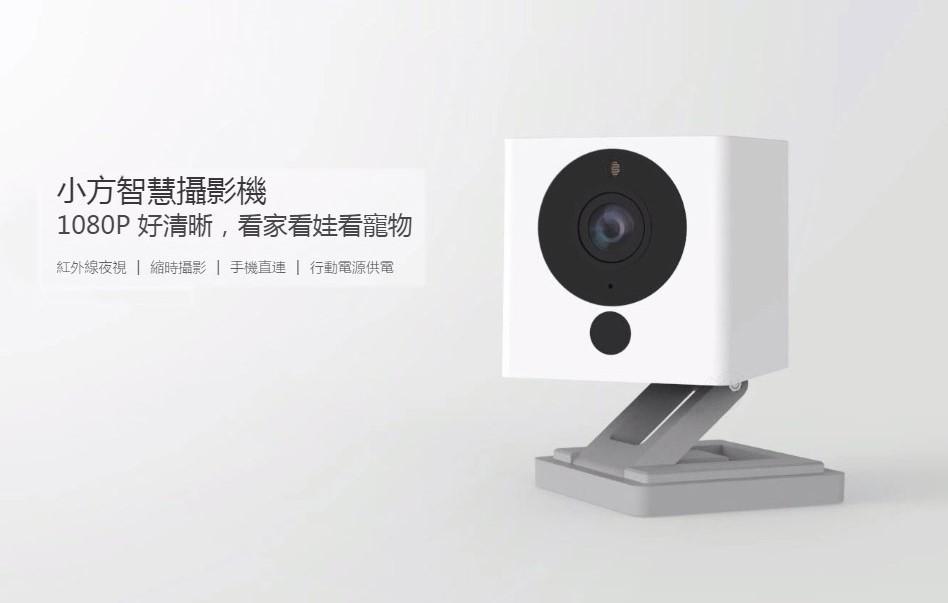 小米攝影機
