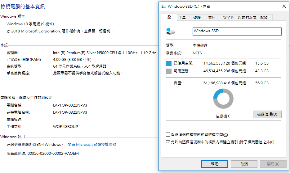 Lenovo IdeaPad S130開箱