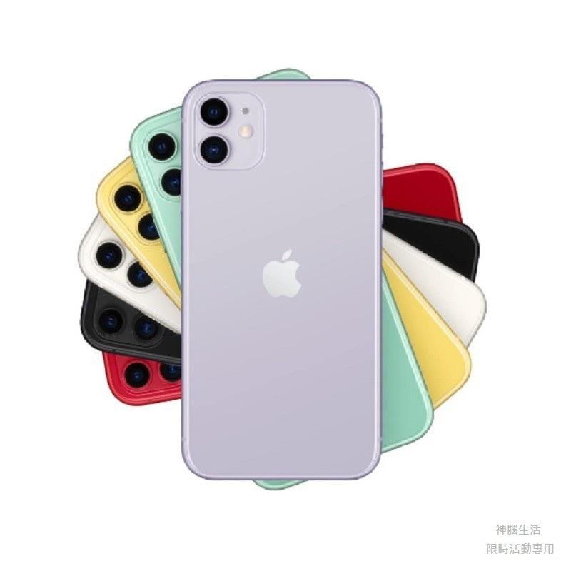 蝦皮 iphone11