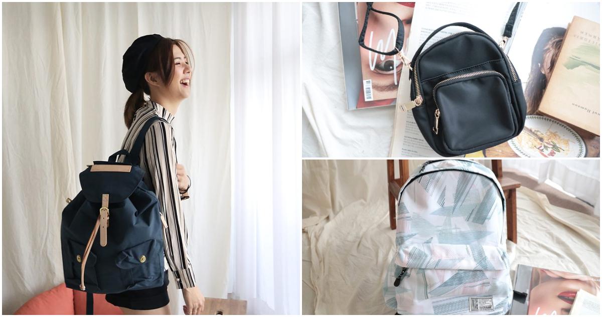 女後背包推薦特輯|上班上學、小資女出差旅遊後背包首選,讓你外出便利又不失時尚!