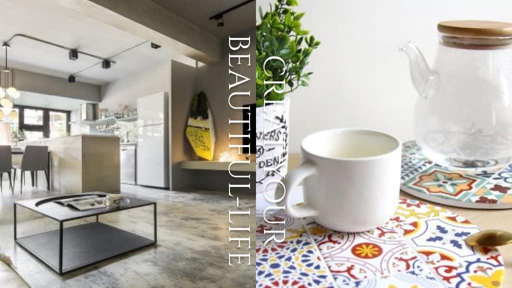【居家改造 DIY】利用簡單元素,輕鬆打造3種個性風格空間