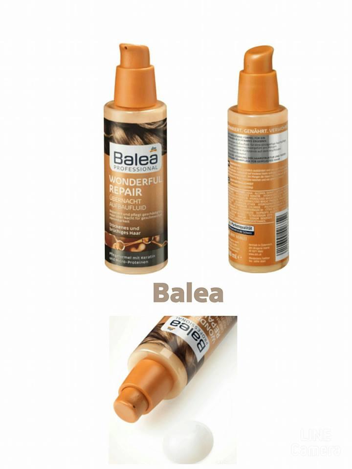 Balea夜間滋養護髮油