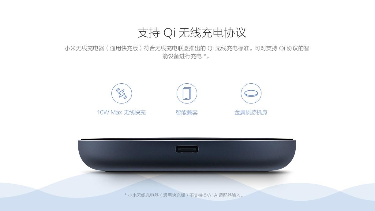 Iphone 無線 充電 推薦