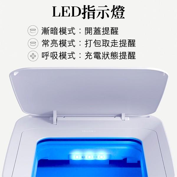 小米拓牛智能垃圾桶LED指示燈