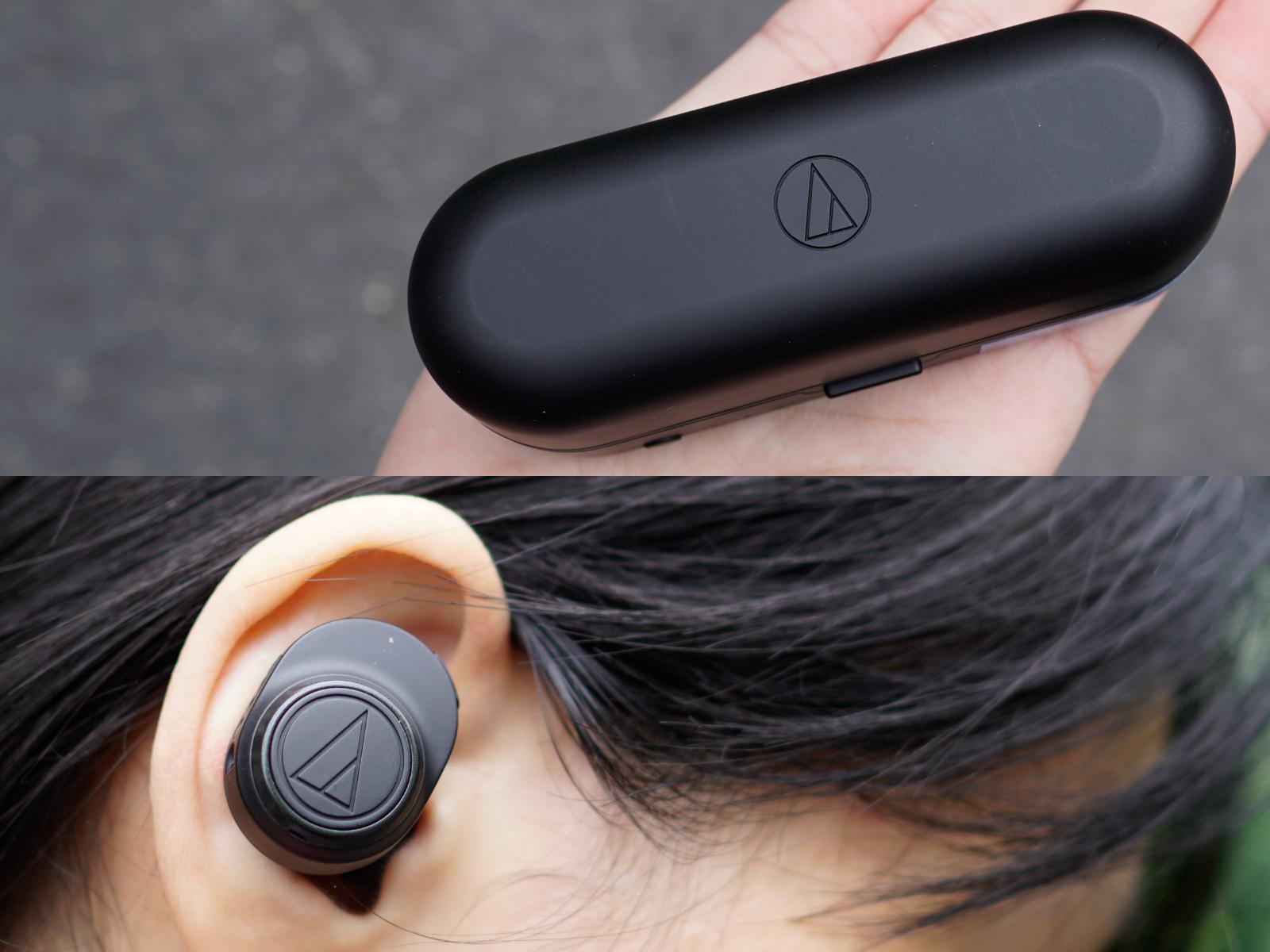 鐵三角藍牙耳機 推薦
