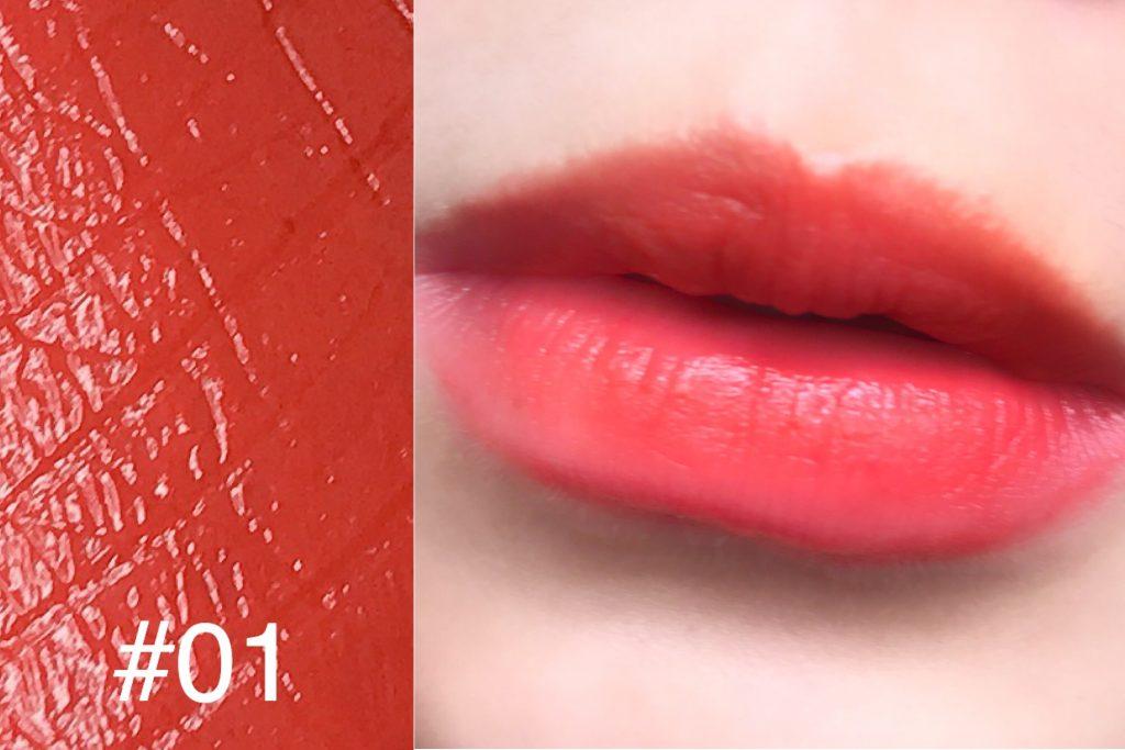 1028 珊瑚橘唇膏 水潤型唇膏