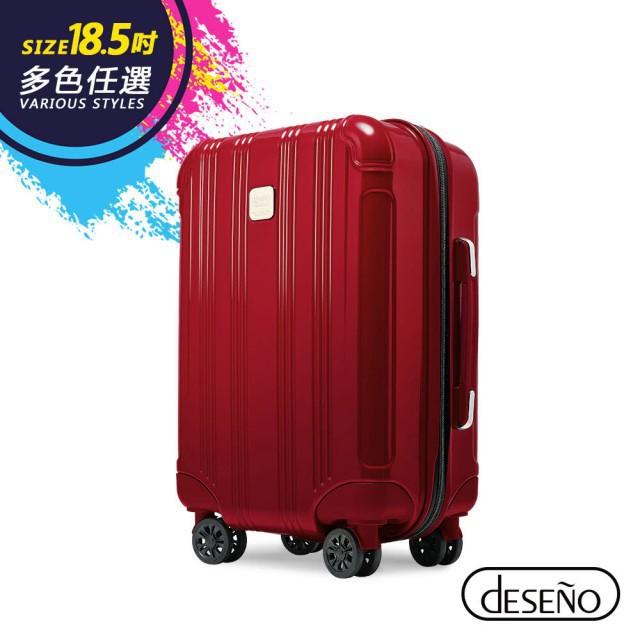 廉價航空 (虎航、樂桃航空、捷星航空、酷航、香草航空) 行李限重&尺寸總整理