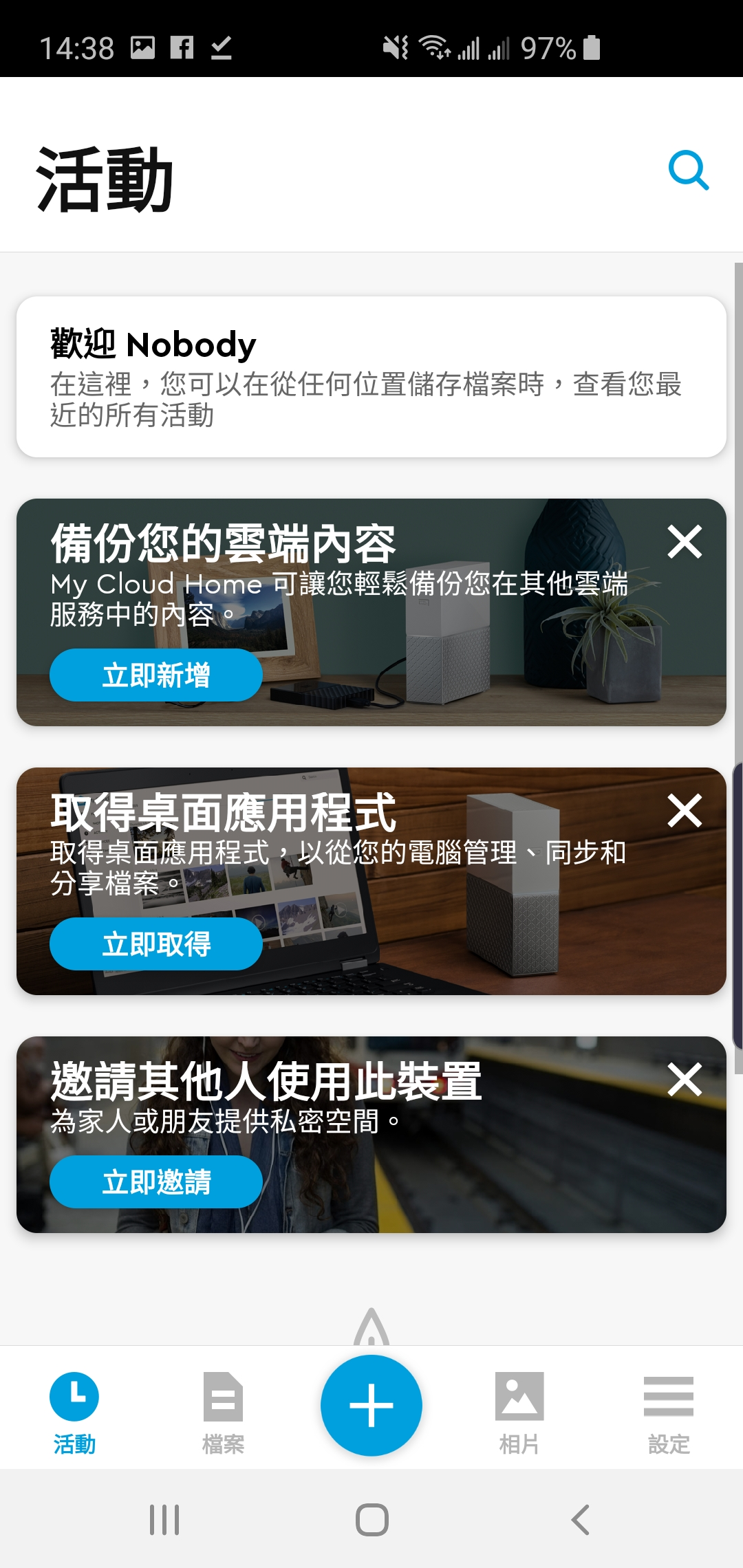 WD My Cloud Home開箱 教學