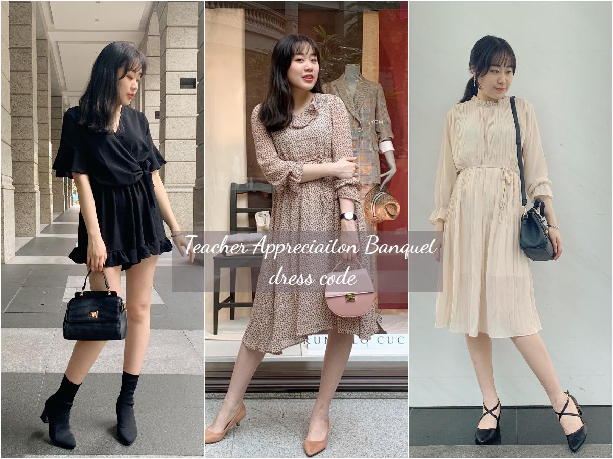 2020 謝師宴穿搭洋裝 3種風格鄰家女孩、俐落大方、仙氣飄飄輕鬆駕馭!