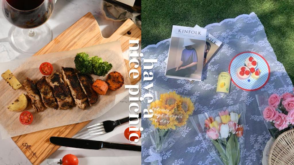 【台北野餐地點總整理】怦然心動的 3 招野餐佈置!打造完美野餐