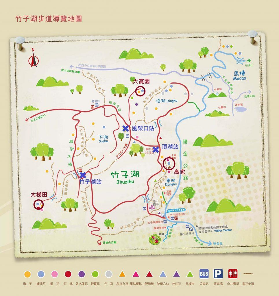 陽明山竹子湖路線地圖