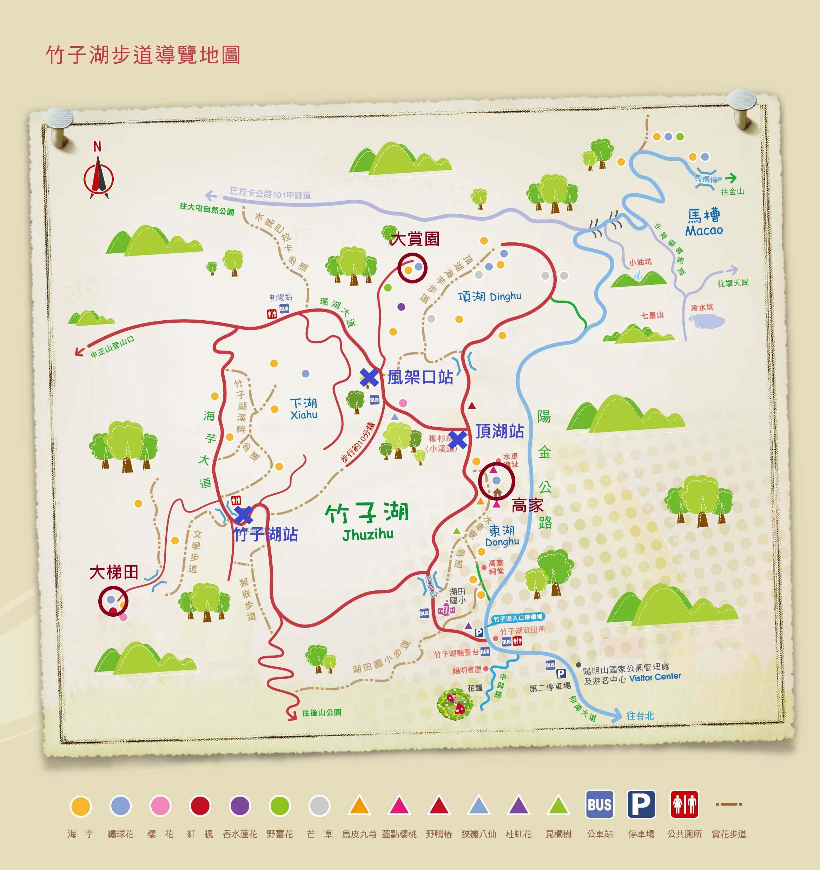 繡球花路線地圖