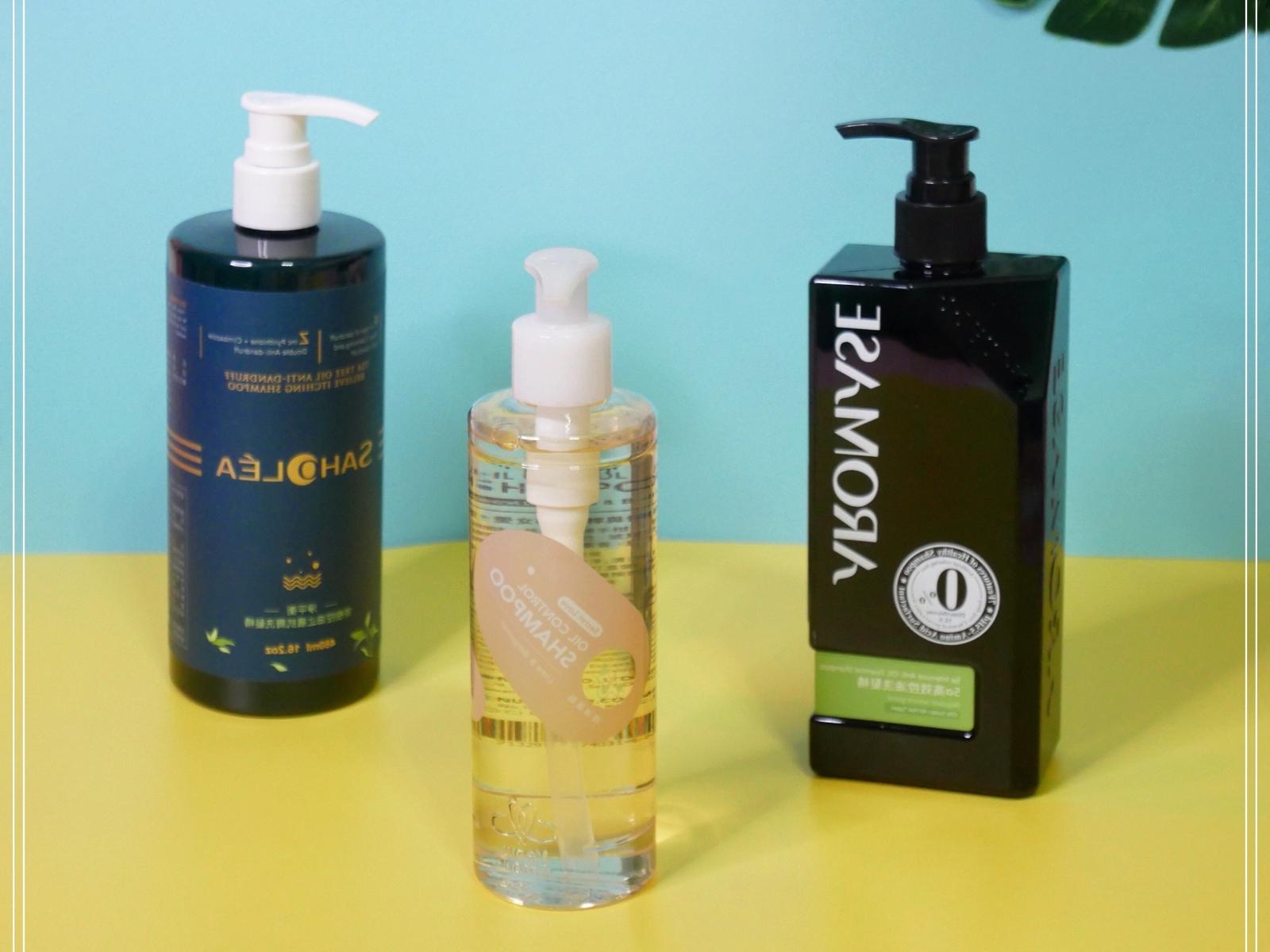 【終結夏日油頭】三款控油洗髮精評比|森歐黎漾、艾瑪絲、戀愛女神!輕鬆洗出背殺級秀髮