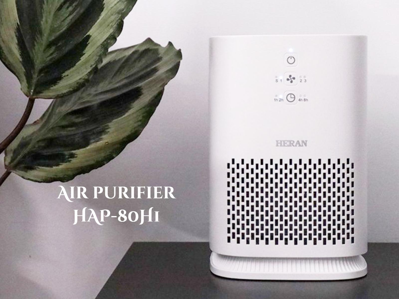 空氣清淨機推薦 2019【禾聯 HAP-80H1】最新開箱實測!彈指給你清新空氣