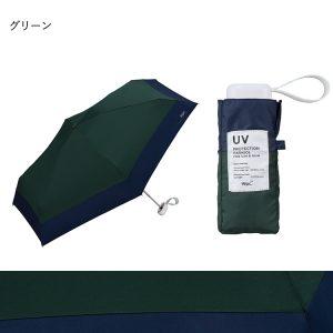 小陽傘推薦
