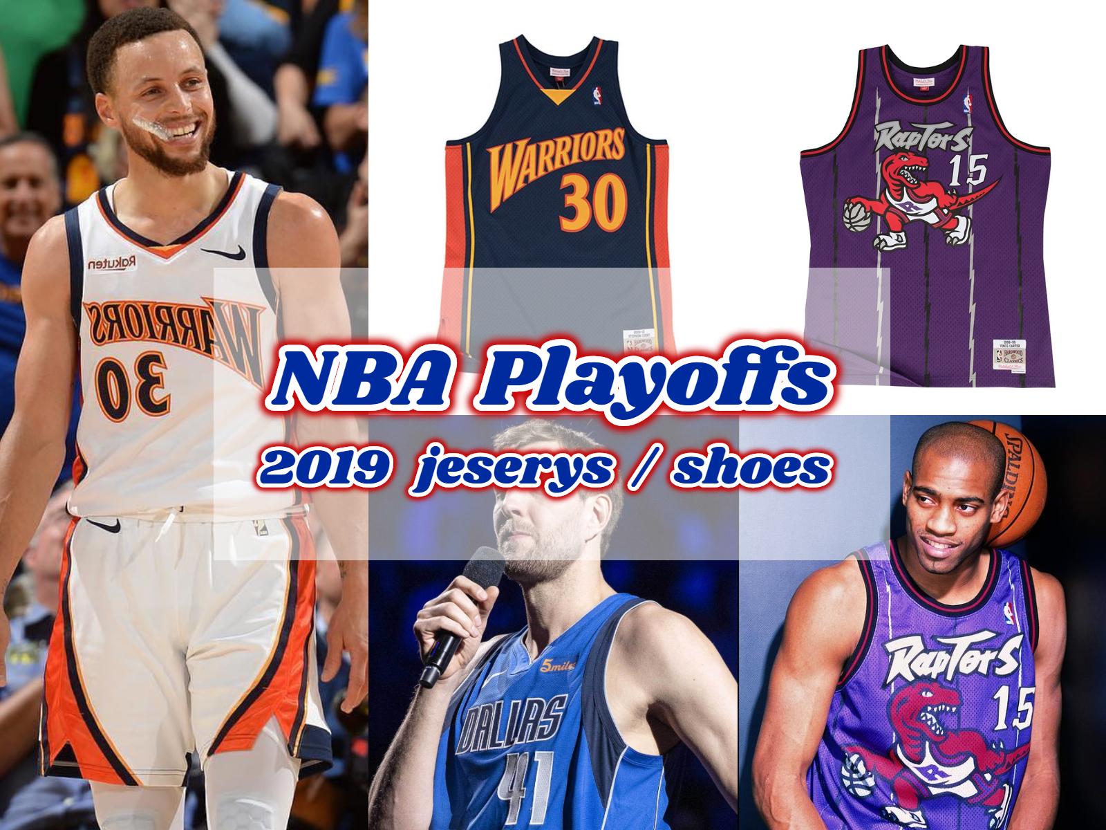 NBA 季後賽 2019