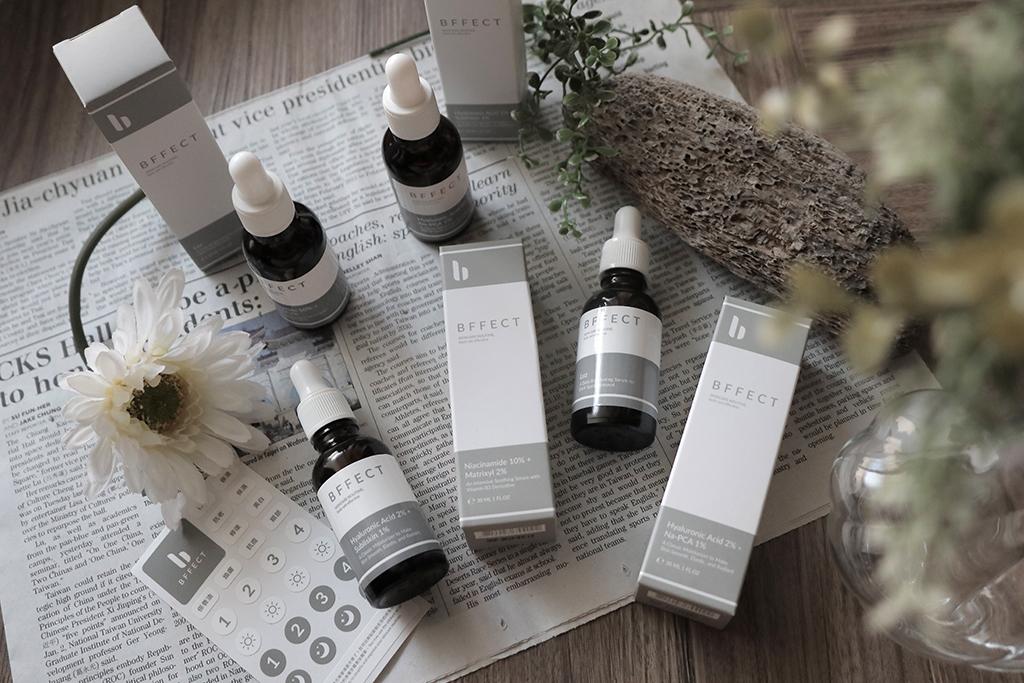 平價保養品 推薦|BFFECT 美白修護,改善皮膚暗沉、淡化細紋開箱實測