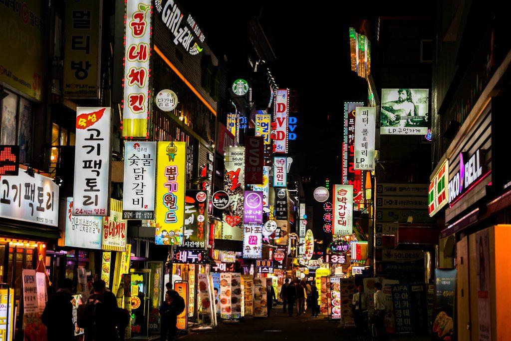 小資旅遊 首爾旅遊