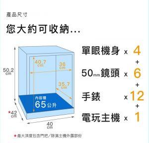 小型電子防潮箱