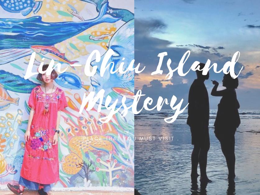 小琉球秘境|景點行程懶人包,去離島玩也可以很文青!