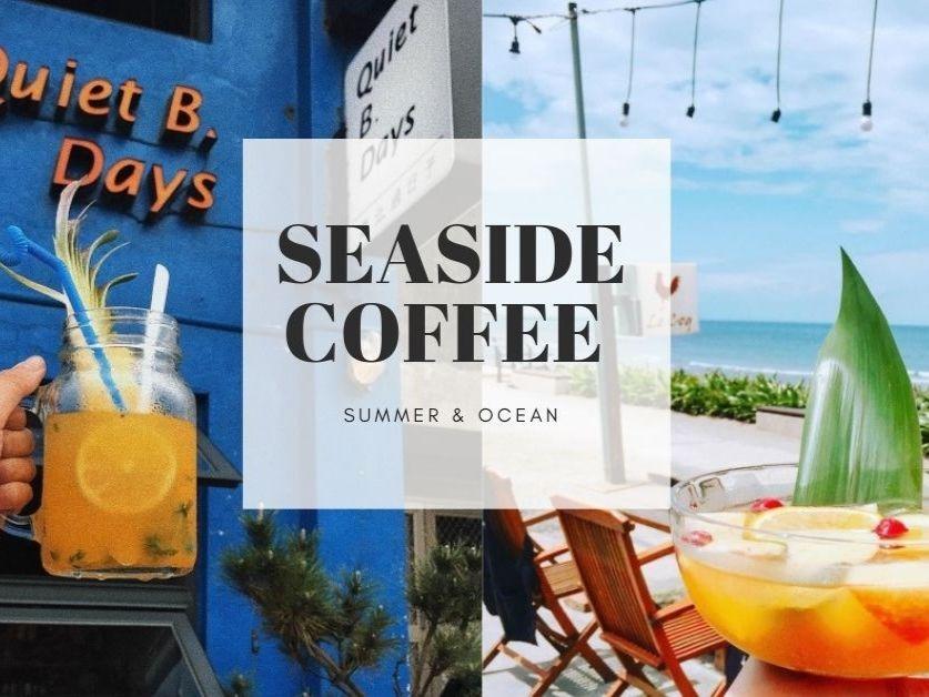 北海岸咖啡廳|IG 熱門打卡 TOP 4,坐擁浪漫蔚藍海岸!