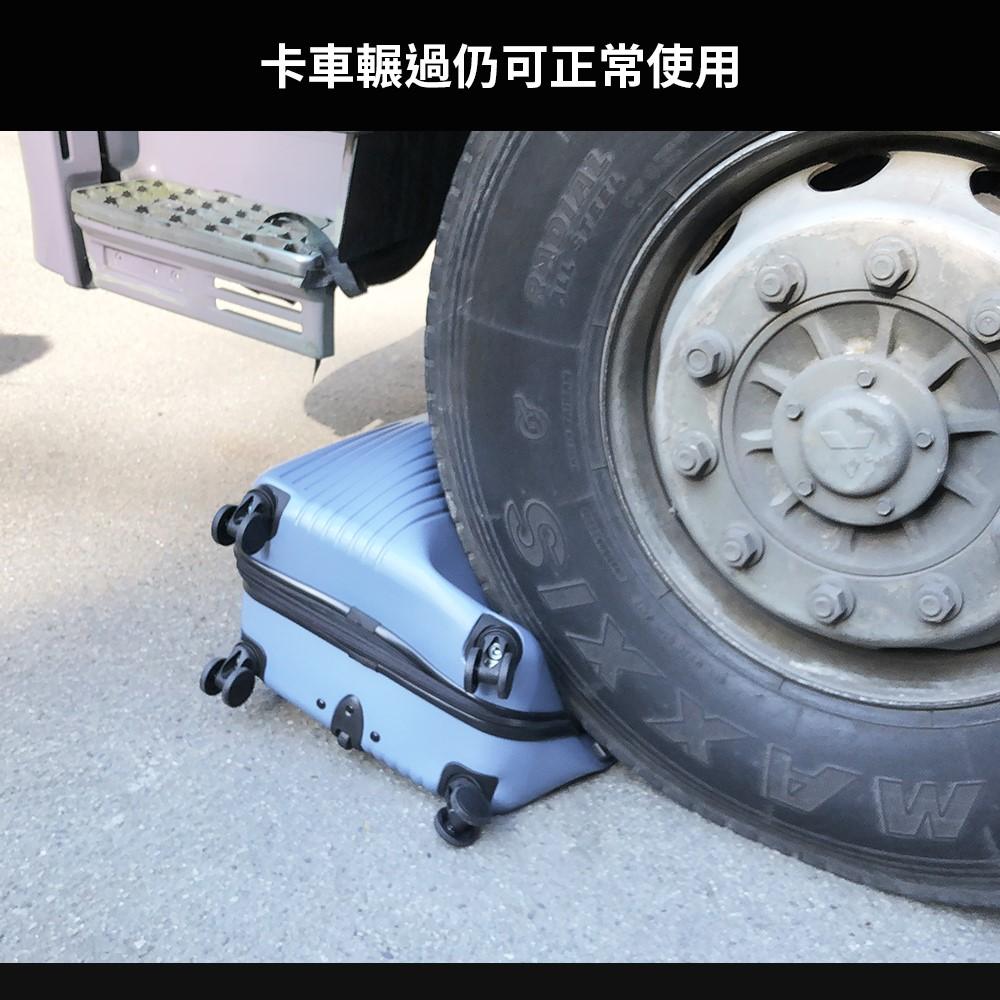 行李箱 壞掉