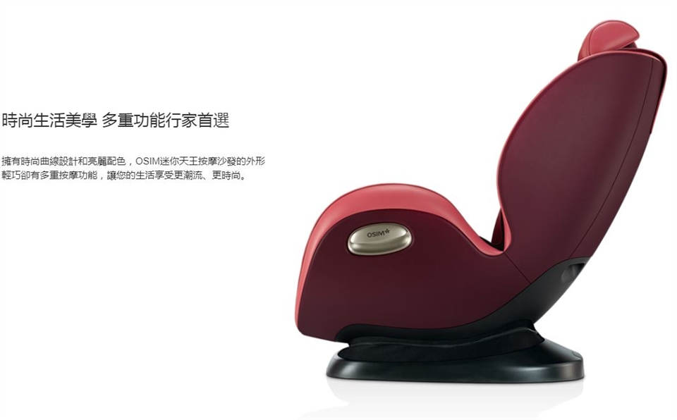 迷你天王OS-862