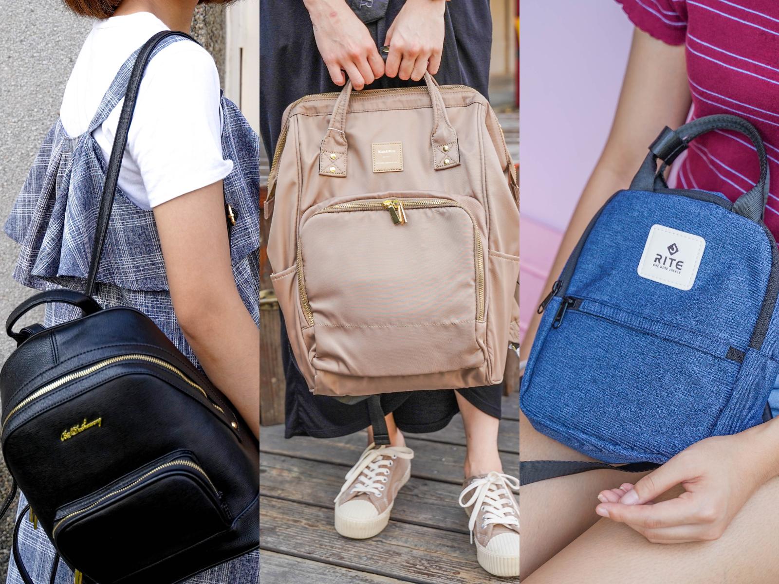 【背包品牌推薦】大學生穿搭背包怎麼挑?這3背包品牌好看時尚不書呆!