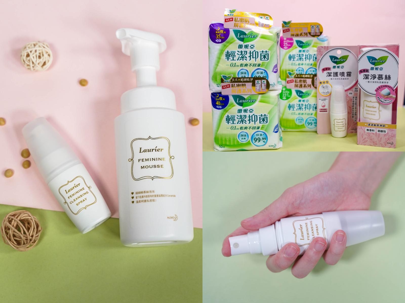 【天天都要私密保養】蕾妮亞衛生棉開箱評測,日本獨家抑菌配方,遠離異味困擾