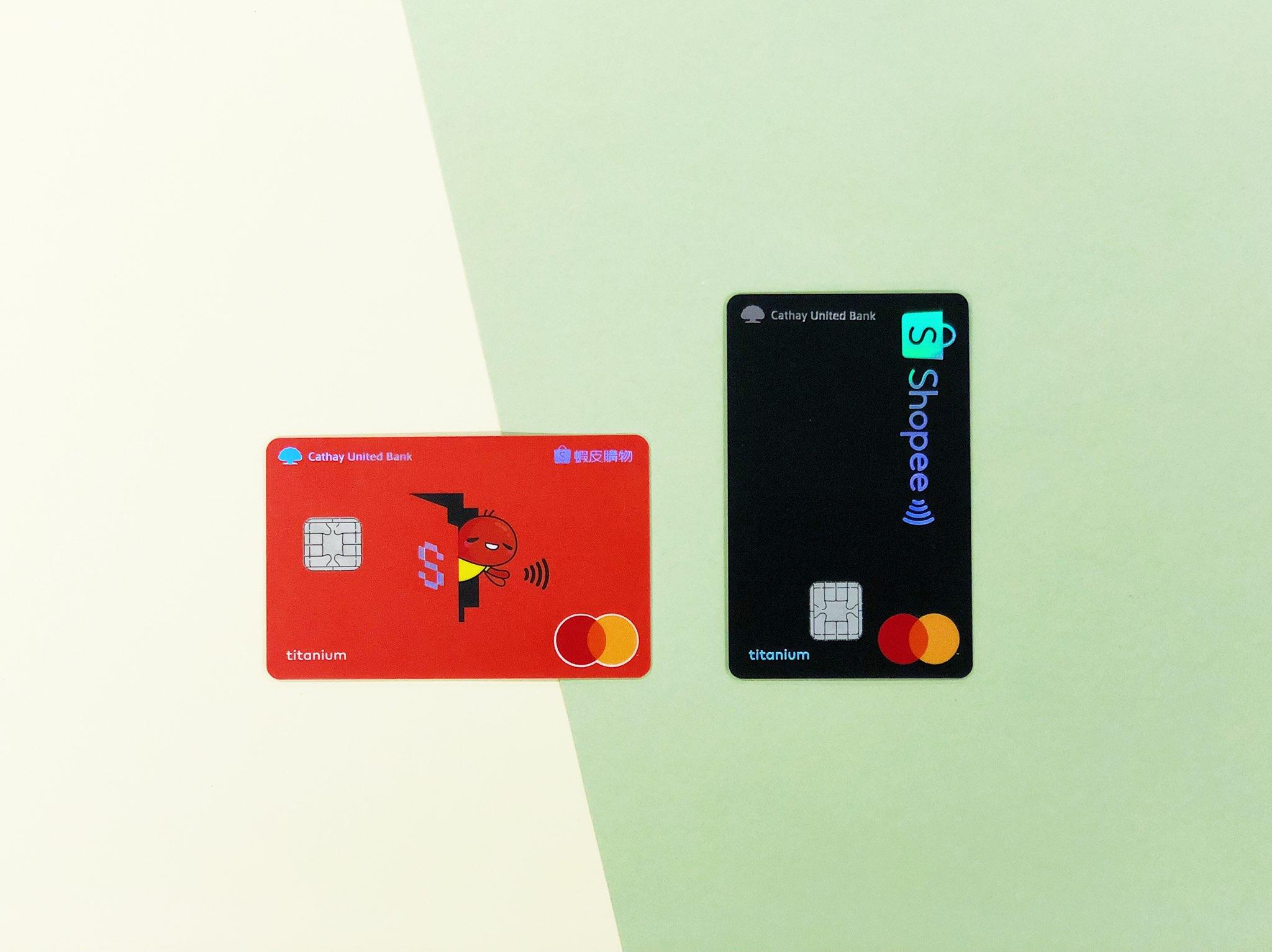 網購 信用卡