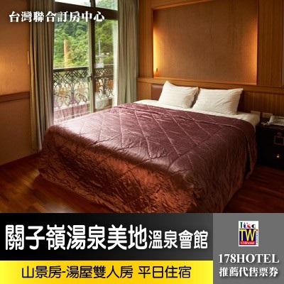 台灣溫泉推薦-五大溫泉泉質介紹,天冷泡湯最療癒!