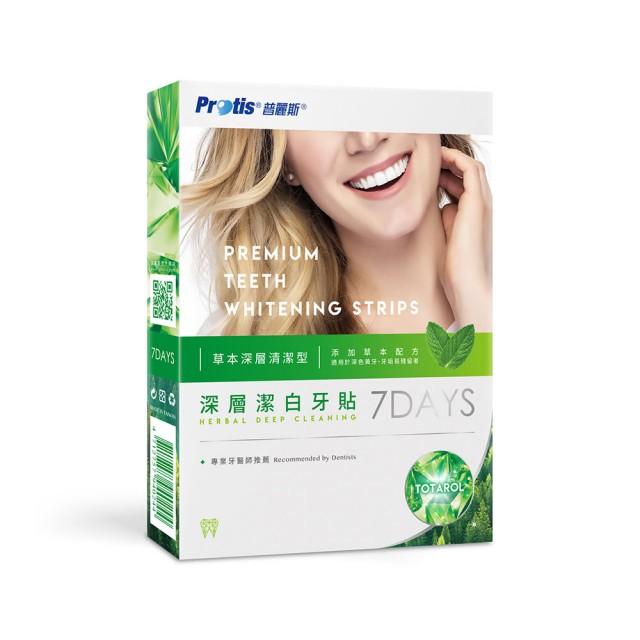 Protis普麗斯|深層美白牙貼