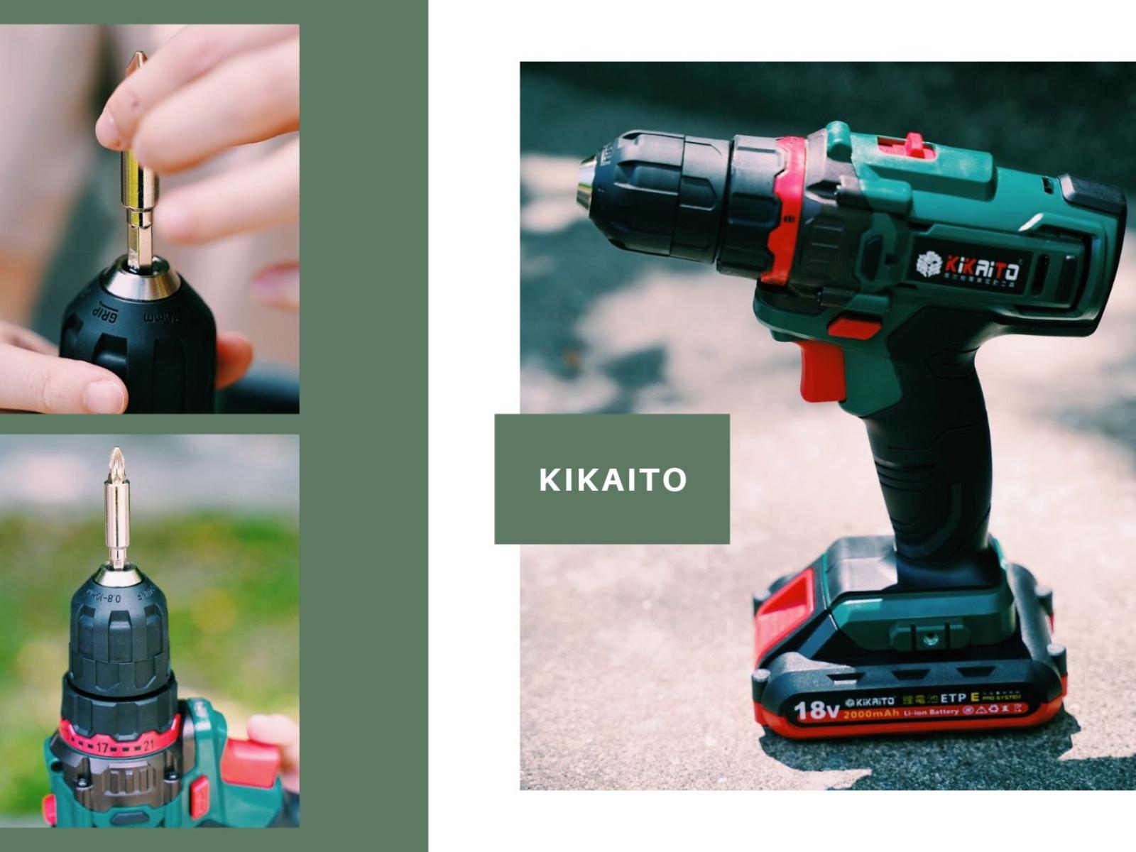 機械堂 KiKAiTO 電鑽使用教學-18V MAX 威力版電鑽,居家必備萬用工具
