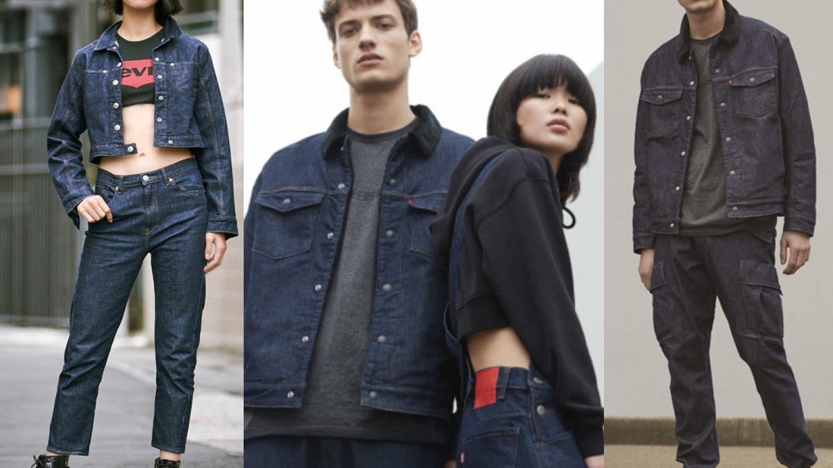 秋冬必入手褲款!LEVI'S® Engineered Jeans 經典復刻再現,丹寧穿搭技巧教學