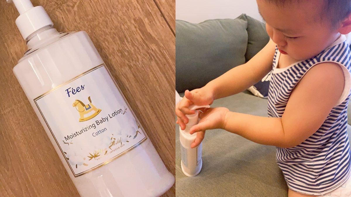 寶寶換季敏感性皮膚過敏怎麼辦?Fées 法緻滋潤保濕乳液,讓寶寶肌膚舒適柔嫩!