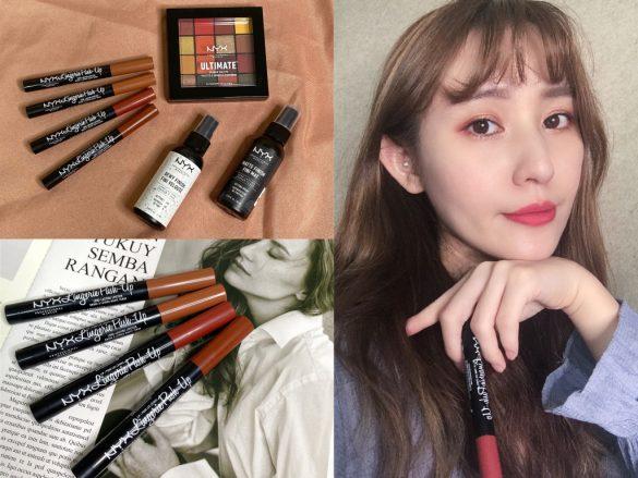 NYX Pro Makeup貼身愛撫潮絲滑唇筆