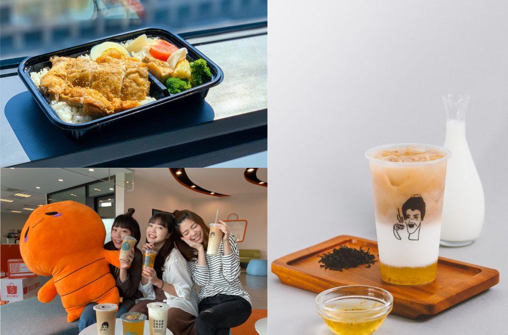 蝦皮美食外送 Foodpanda、ubereats 比一比,美食外送平台新選擇!